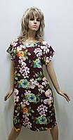 Платье летнее софт 533