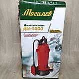 Дренажный насос Могилев ДН-1500 (для чистой воды), фото 3