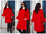 Женское стильное кашемировое пальто рюш свободного фасона на змейке размер:46-48, 50-52, 54-56, 58-60, фото 3