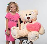 Плюшевий ведмедик із серцем Mister Medved Латки Бежевий 100 см, фото 4