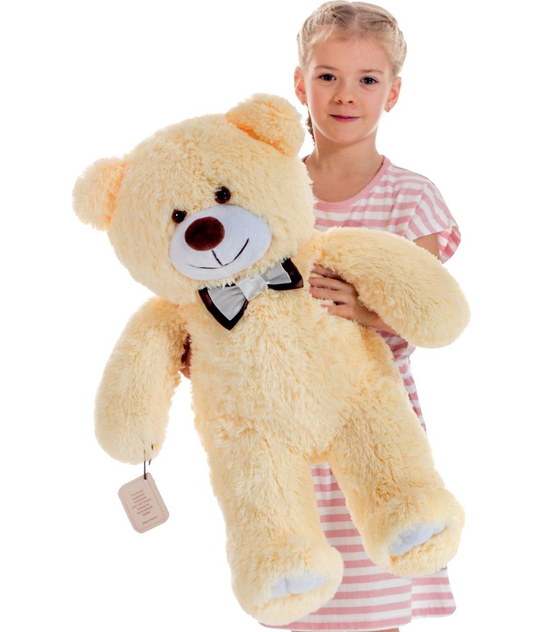 Плюшевий ведмедик Mister Medved Бежевий 85 см