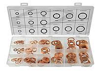 Набор медных колец 150 шт. GEKO G02807
