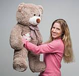 Плюшевий ведмедик Mister Medved з латками Капучіно 100 см, фото 4