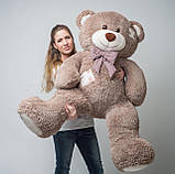 Плюшевий ведмедик Mister Medved з латками Капучіно 150 см, фото 2