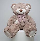 Плюшевий ведмедик Mister Medved з латками Капучіно 150 см, фото 3