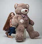 Плюшевий ведмедик Mister Medved з латками Капучіно 150 см, фото 6
