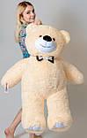 Плюшевий ведмедик Mister Medved Бежевий 130 см, фото 4