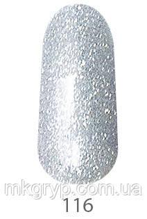 Гель-лак My Nail System № 324 розовый  9мл