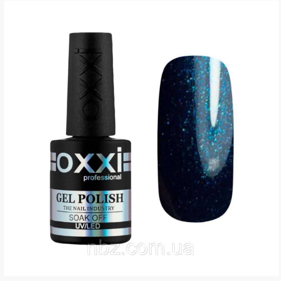 №63 Гель-лак OXXI Professional 10мл