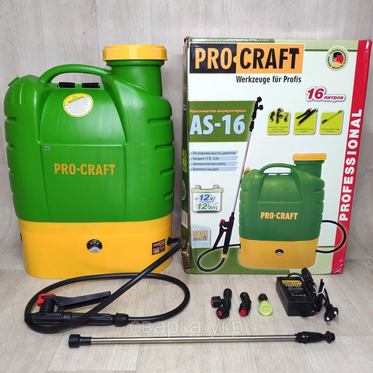 Акумуляторний садовий обприскувач Procraft AS-16 Professional (16р, 12Ач.)