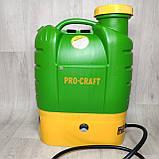Аккумуляторный садовый опрыскиватель Procraft AS-16 Professional (16л, 12Ач.), фото 4