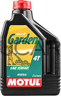 Motul Garden 4T SAE 15W-40 моторное масло для садовой техники, 2 л (835002)