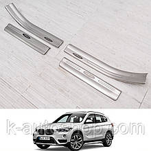 Защитные накладки на пороги для BMW F48 X1 2015+ /нерж.сталь/