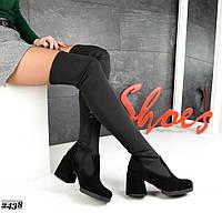 Демисезонные ботфорты - чулки =Glamour=
