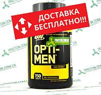 Витамины мужские USA ORIGINAL!!! Optimum Nutrition Opti-Men 150 таб