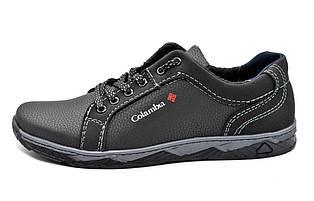 Кросівки туфлі чоловічі чорні