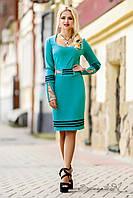 Платье женское средней длины бирюзовое, фото 1