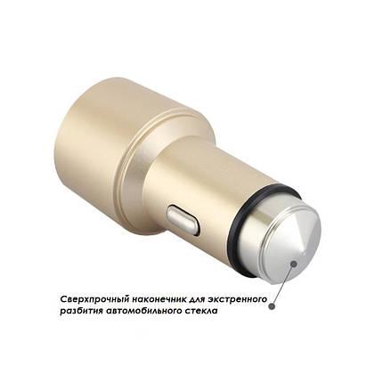 Автомобильное зарядное устройство CC1, фото 2