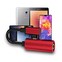 Адаптер-Переходник Type-C для зарядки телефона и подключения наушников Mini Jack 3.5мм LA002 Red, фото 3