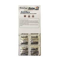 Таблетки Animall Vetline Antisex Для Собак И Кошек (1 Блистер)