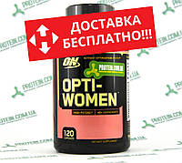 Витамины женские USA ORIGINAL!!! Optimum Nutrition Opti-Women 120 капс