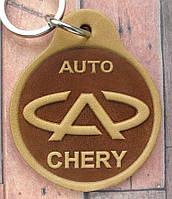 Автобрелок з шкіри CHERY Чері брелок для ключів, фото 1