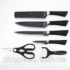 Кухонный набор ножей и овощечистка TOP KITCHEN