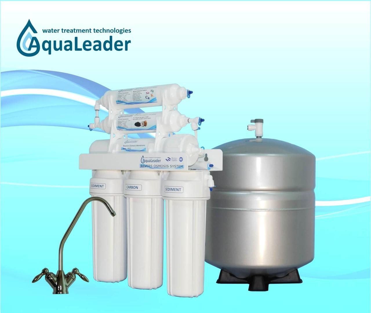 Система зворотного осмосу AquaLeader RO-6 (з мінералізатором)