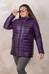 Женская демисезонная куртка с карманами большие размеры 48-50,52-54,56-58,60-62
