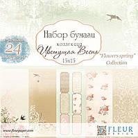 "Набор бумаги ""Цветущая Весна"" 15х15, 24 двусторонних листа, 17 дизайнов"