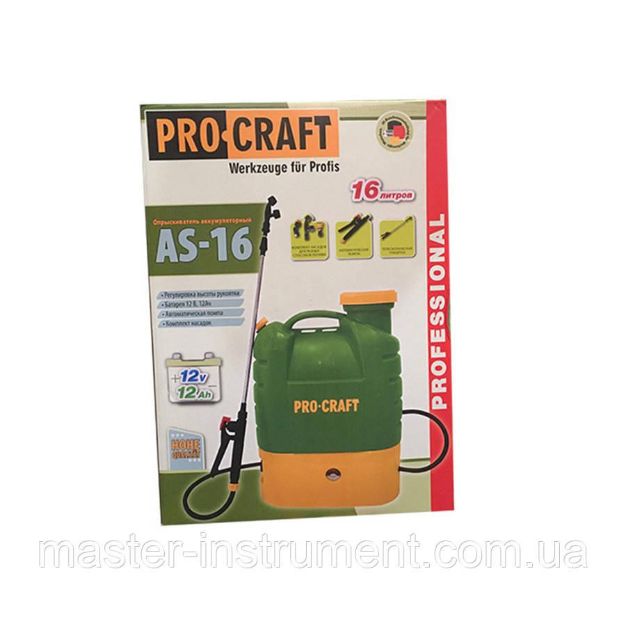 Аккумуляторный опрыскиватель Procraft AS-16