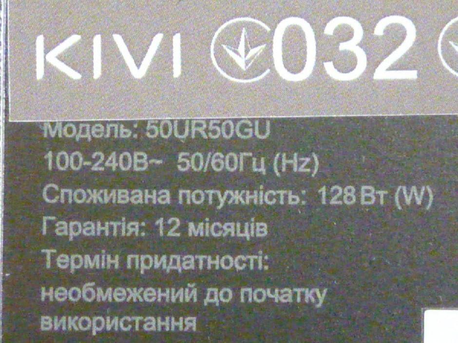 Плати від LЕD TV KIVI 50UR50GU по блоках (матриця розбита).
