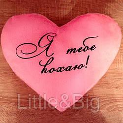 "Подушка ночник в форме сердца ""I love you"""