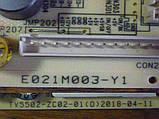 Плати від LЕD TV KIVI 50UR50GU по блоках (матриця розбита)., фото 4