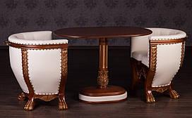 Комплект мягкой мебели Тет-а-Тет (два кресла со столиком) Курьер