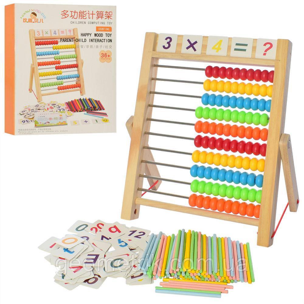 Рахунки дерев'яні + літери, цифри, лічильні палички арт. MD 2303 24-28-5см