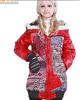 Зимнее пальто-пуховик на девочку подростка Д 0968-И