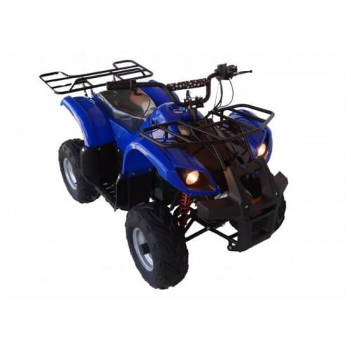 Электрический квадроцикл ATV50-003E ELECTRIC ATV синий