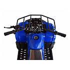 Электрический квадроцикл ATV50-003E ELECTRIC ATV синий, фото 3