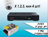 IP комплект видеонаблюдения 1 Мр (1280х720) видеорегистратор + камера