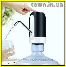 Помпа для води |Електричний диспенсер для води