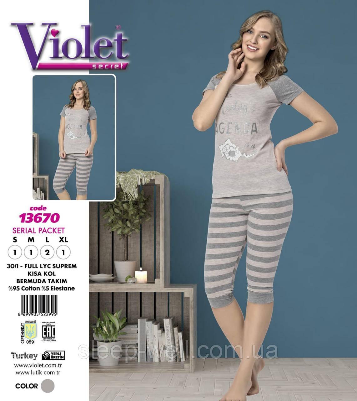 Піжама з бриджами,Violet