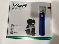 Аккумуляторная беспроводная машинка для стрижки животных VGR V-098, фото 1