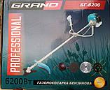 Бензокоса GRAND БГ-6200, фото 9