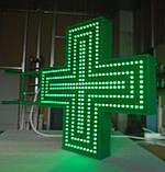 """Аптечний хрест 750х750 мм світлодіодний двосторонній. Серія """"Standart Plus"""", фото 6"""