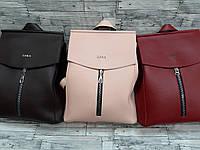 Модный женский рюкзак разных  цветов