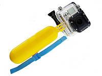 Ручка поплавок для GoPro- Floating Hand Grip монопод штатив