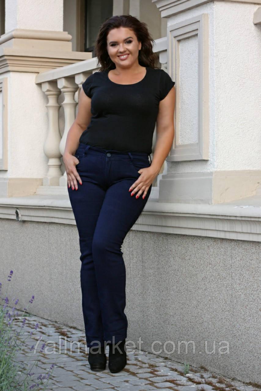 """Джинси жіночі полубатальные на блискавці, розміри 30-36 (2цв) """"FANAT"""" купити недорого від прямого постачальника"""