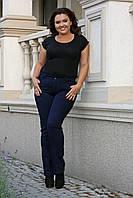 """Джинсы женские полубатальные на молнии, размеры 30-36 (2цв) """"FANAT"""" купить недорого от прямого поставщика, фото 1"""