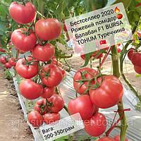 Балабан F1 (Balaban F1)Новий індетермінантний гібрид рожевого високорослого томату 500семян BT TOHUM